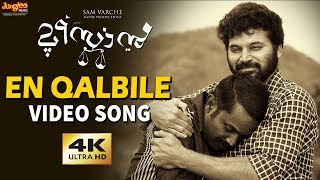En Qalbile Venpiravo Song | Meesan | Jabbar Chemmad, Anjali Nair | 4 Musics