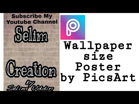 How to make wallpaper size Poster by PicsArt