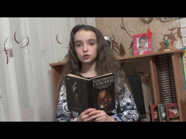 Изображение предпросмотра прочтения – НадеждаРукавицына читает произведение «Жди меня иявернусь…» К.М.Симонова