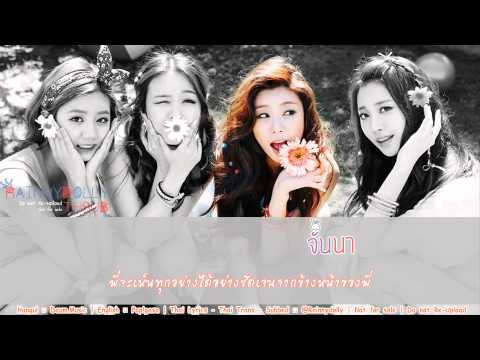 (+) Look At Me-Girl's Day(걸스데이)