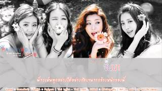 [Karaoke-THAISUB]Look At Me - Girl`s Day (걸스데이)