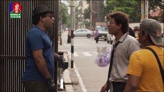 মোশাররফ করিমের কান্ড দেখুন | জনশাহ মুভিজ | BV Entertainment | funny clips Video