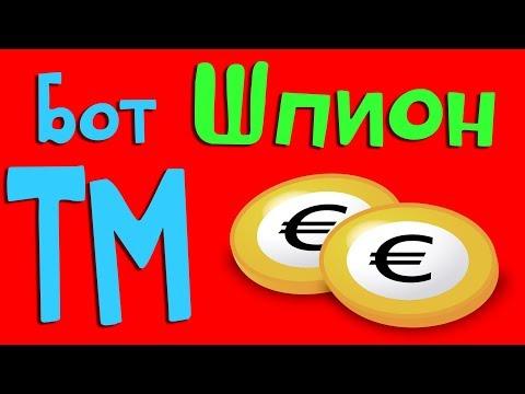 Робот для бинарных опционов ТМ ШПИОН в действии на валюте EURJPY
