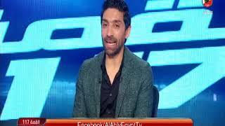 """اسلام الشاطر يعلن عن مسابقة ملعب الاهلى """" شاركنا بفيديو واكسب تذكره """""""