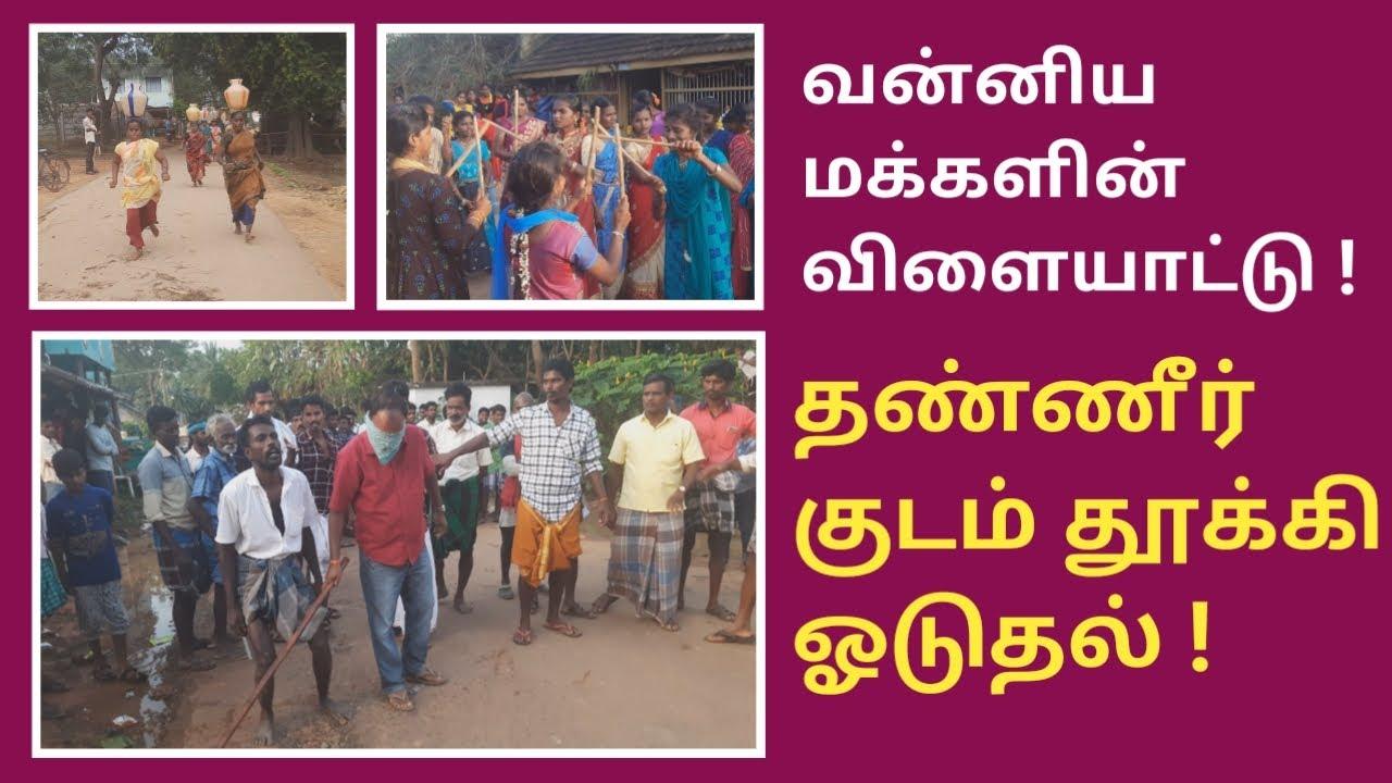 கிராம மக்களின் திருவிழா | ஆண்கள் & பெண்களின்  விளையாட்டு | பொங்கல் 2021| உழவர் திருநாள் | சிலம்பூர்