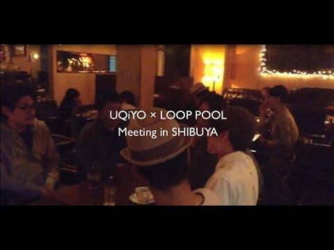 【ヴィレシャ!】LOOP POOL × UQiYO 2マンライブへの道のり