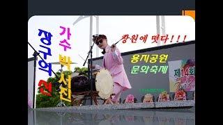 장구의 신 가수 박서진 창원용지공원 한마음 문화행사 축…