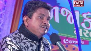 New Gujarati Jokes 2017 | Majak Masti - Part 1 | Dhirubhai Sarvaiya | Comedy Show