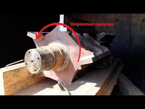Ремонт и модернизация ротора дробилки