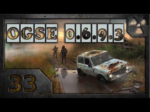 Сталкер OGS Evolution (OGSE 0.6.9.3) # 33. Выжигатель мозгов и тайник в Припяти.