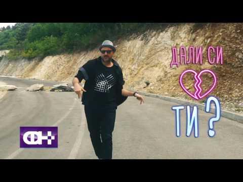 Ланчо feat. Xtreme Z - Македонијо како си