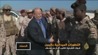 تصاعد التطورات الميدانية في اليمن