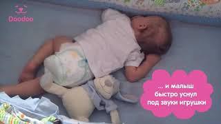 Игрушка Doodoo для засыпания самых маленьких от Mothercare. Обзор игрушки для убаюкивания