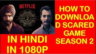 HOW TO DOWNLOAD SCARED GAME SEASON 2 IN 1080p IN HINDI