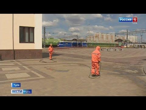 Московский вокзал Тулы прошел полную санобработку
