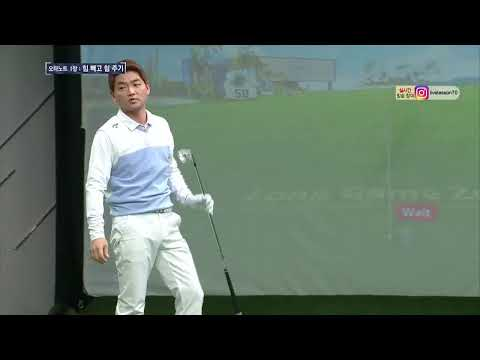JTBC GOLF 레슨 TV(24/7) : Korea Golf Lesson TV Show