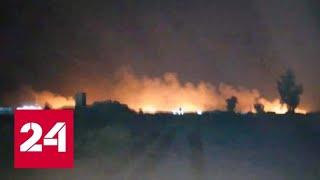 Американские военные нанесли новый удар на севере Багдада - Россия 24