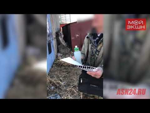 Благовещенец поймал расклейщика объявлений
