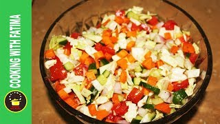 How to make MIXED VEGETABLE SALAD at HOME | Helpful in Weight Loss