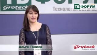 видео Информационные технологии в бизнесе