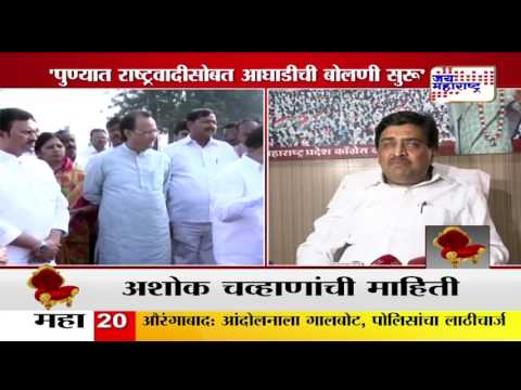 ASHOK CHAVAN ON PUN#346C989