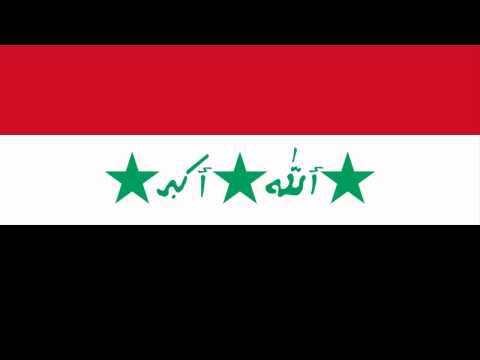 Republic of Iraq: Ardulfurataini Watan