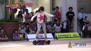 2013 All Japan Freestyle Skateboard Contest Ama Highlight