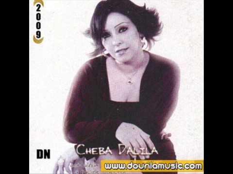 MP3 2009 TÉLÉCHARGER DALILA LIVE CHEBA AOUT