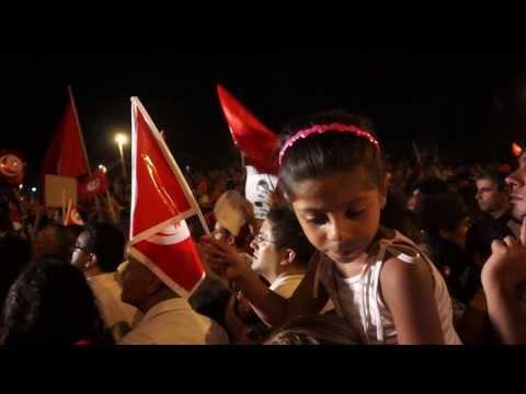 Tunisie. Tunisia. Тунис. V127. 6.8.2013.