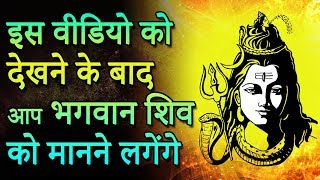 - Mysteries of Lord Shiva Indian Rituals