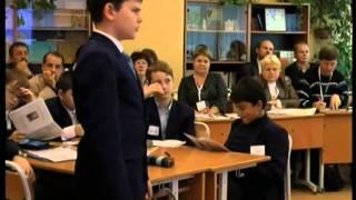 Урок истории, 6 класс, Зезина_Н.А., 2009