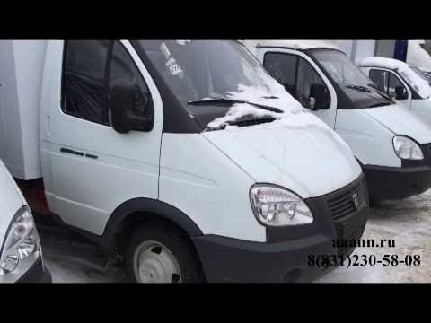 ГАЗ 3302 Газель автолавка 4м без оборудования