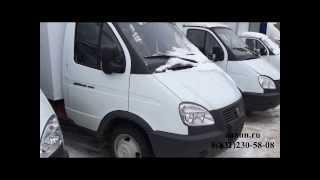 ГАЗ 3302 Газель автолавка 4м без оборудования(, 2014-02-05T07:40:27.000Z)