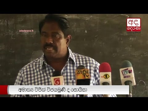 Politicians express views on Lalith Weeratunga and Anusha Palpita sentence
