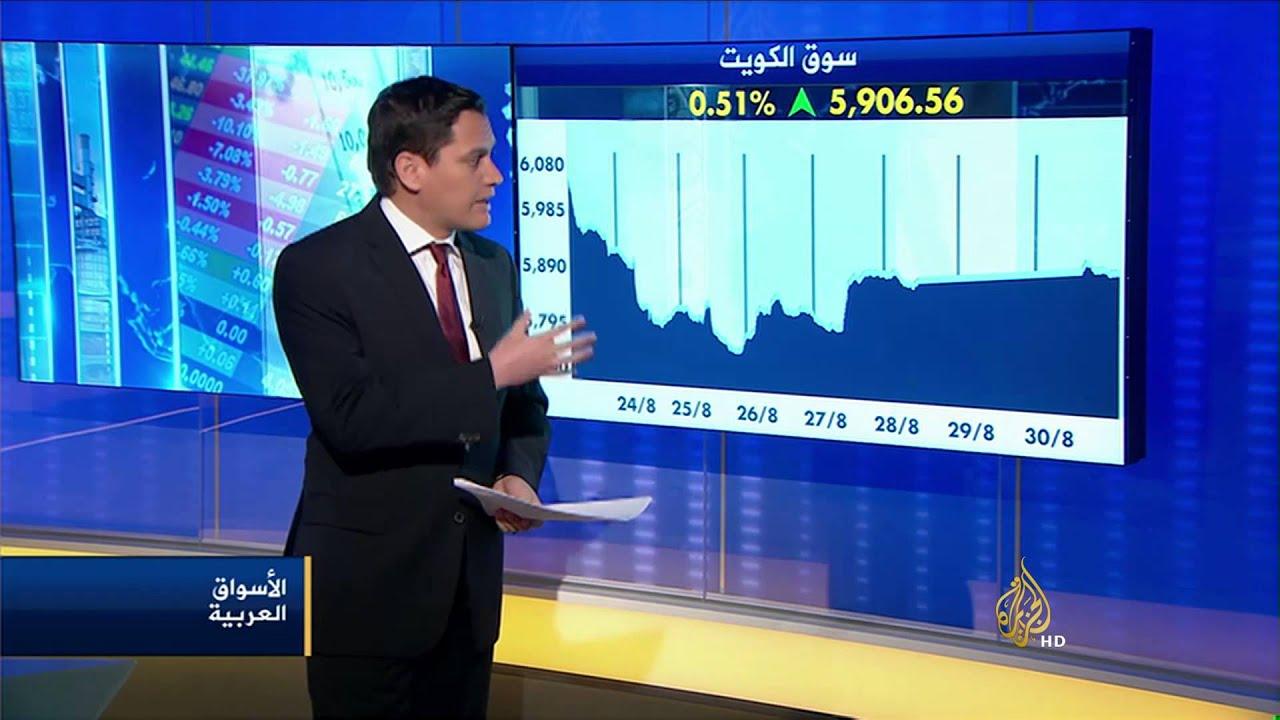 الجزيرة: اقتصاد الصباح 30/8/2015