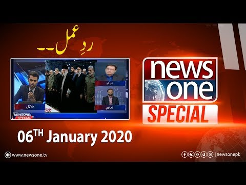 Newsone Special - Monday 6th January 2020