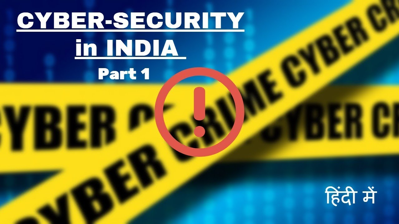 Cyber Security Part 1  Simple  U0939 U093f U0902 U0926 U0940  U092e U0947 U0902    U0938 U092d U0940  U092a U0930 U0940 U0915 U094d U0937 U093e U0913  U0915 U0947