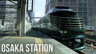 TWILIGHT EXPRESS 瑞風 大阪駅を出発 2018年2月 at Osaka Station 瑞風 検索動画 8