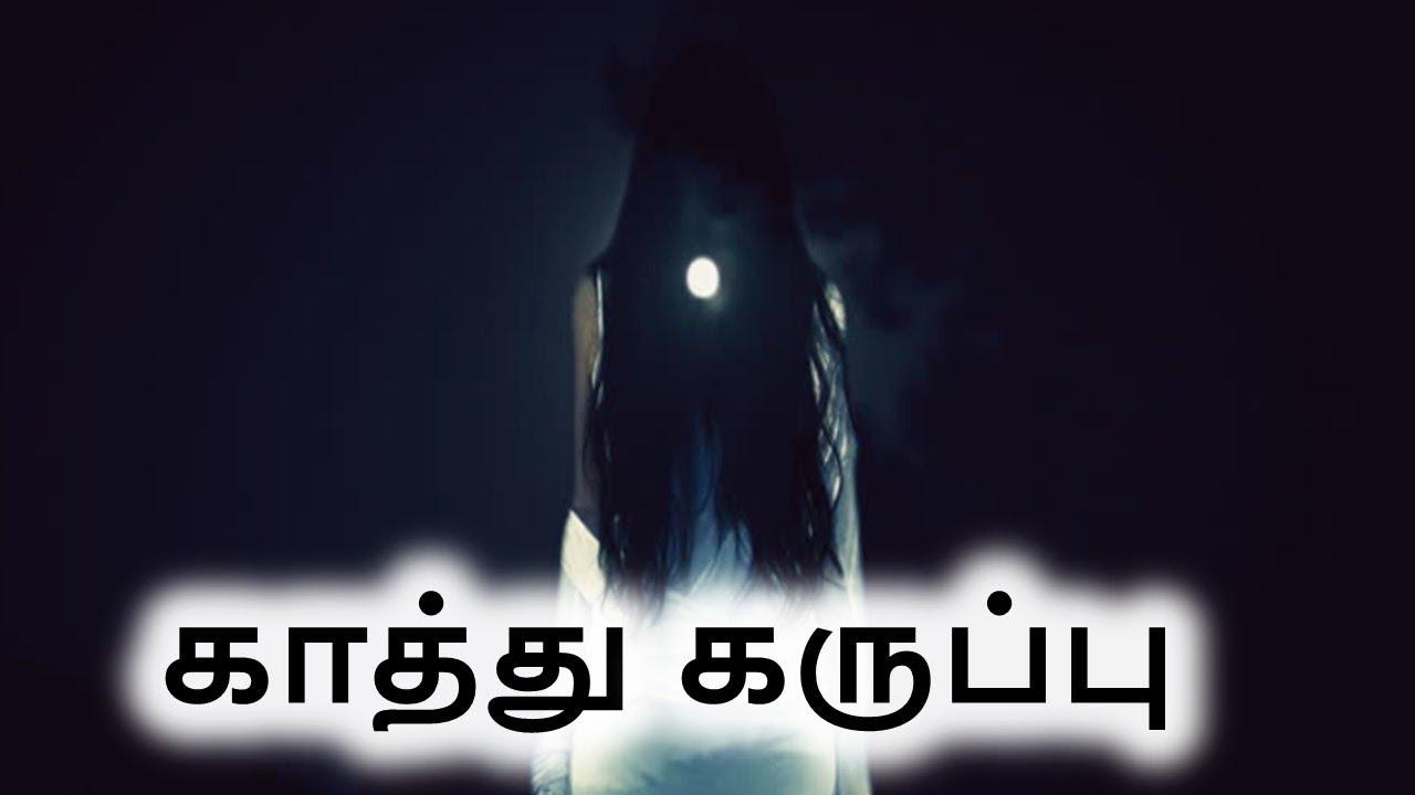 Download chutti tv old program bandalaro in tamil 3gp  mp4  mp3  flv