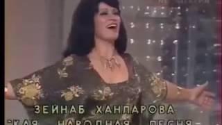 Zeynəb Xanlarova - Sevirəm de (07.11.1983, Moskva televiziyası)