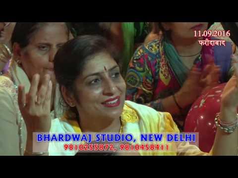 Tere Dar Utte aa Gayiyan || Didi Poonam Sadhvi || Popular Bhakti Bhajan Kirtan