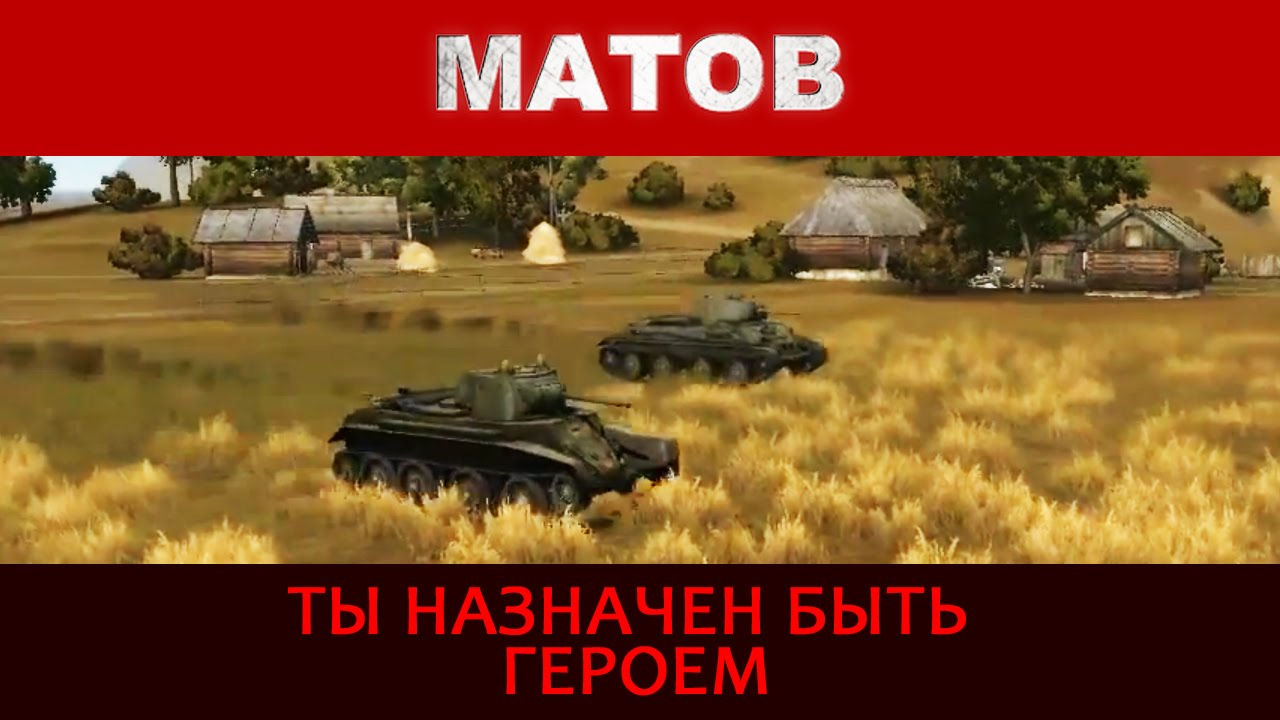 Караоке Антонов Торрент