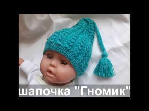 Шапочка для новорожденного ребенка  Часть 1