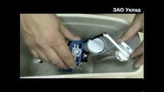 видео Santeri бачок для унитаза арматура