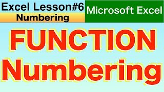 【Excel #6】User defined function :Numbering【VBA】