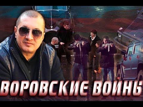 Лоту Гули в российском криминальном сериале - ВИДЕО