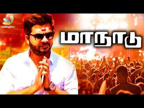 After Vijay, STR Enters Politics ? | Simbu's Maanaadu | Venkat Prabhu Movie