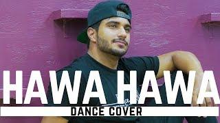 Hawa Hawa Mubarakan | Dance Cover | Rajat Rocky Batta Choreography