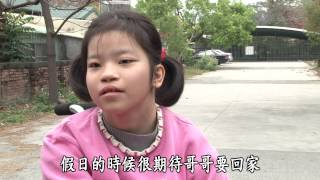 Video 【地球的孩子】20140324 - 妹妹的守護者 download MP3, 3GP, MP4, WEBM, AVI, FLV November 2018