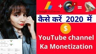 How to monetize your YouTube Channel in 2020.कैसे करें 2020 में YouTube channel का Monetization